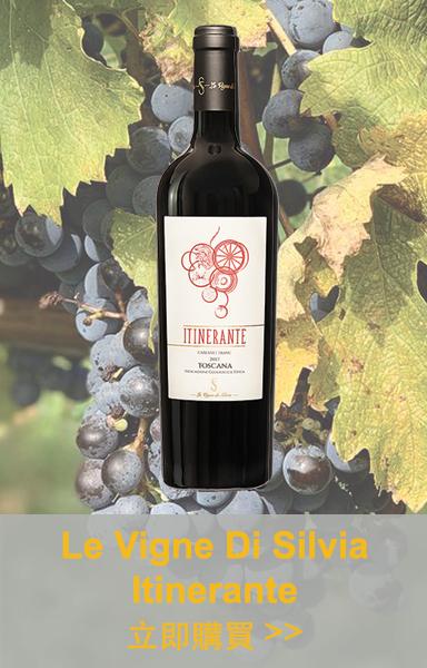 best-selling-le-vigne-di-silvia-itinerante-tc.png